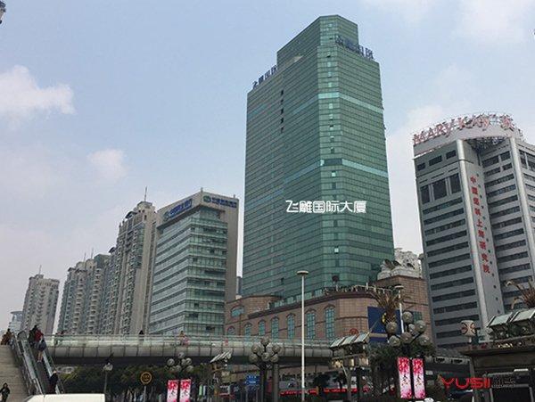 上海御寺手表回收公司总店