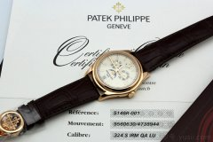 保卡对二手手表回收价格的影响