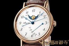 二手宝玑经典系列手表的回收价格一般在几折?
