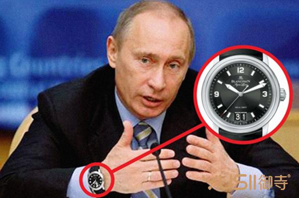 """政坛""""表哥""""普京都佩戴过哪些顶级手表"""
