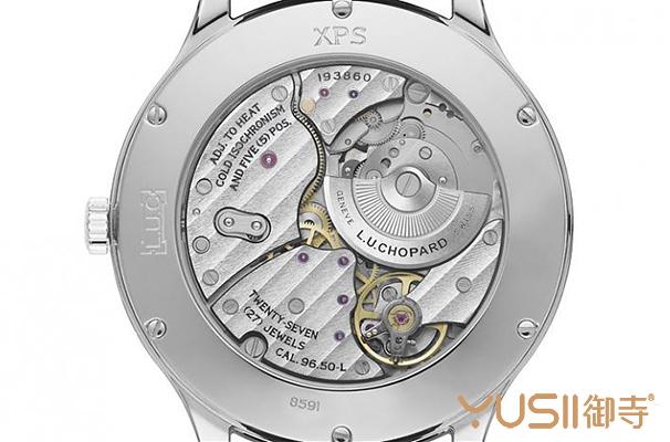萧邦新款L.U.C XPS手表