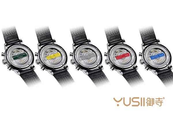 萧邦新款手表