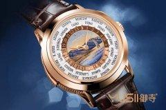 百达翡丽5531三问世界时手表回收!