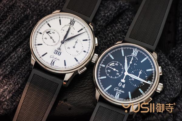 格拉苏蒂原创新款手表