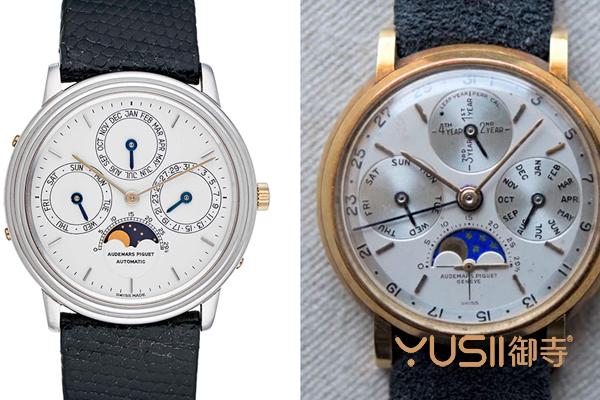 爱彼皇家橡树世界最薄万年历手表