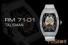 理查德米勒又新作女款 RM 71-01 TALISMAN女士陀飞轮腕表