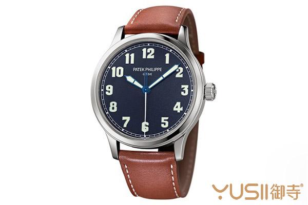 北京哪里可以寄卖二手手表