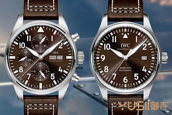 缅怀先烈苏格拉底飞行员腕表,飞行员腕表在手表回收店什么价位?