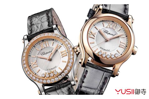 哪里回收萧邦手表?北京手表回收一般几折?御寺