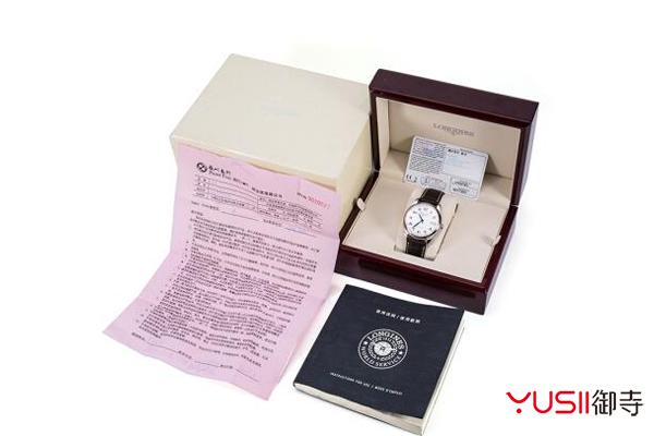 一万多的浪琴手表回收多少钱?北京哪里可以买到二手浪琴手表?御寺,浪琴制表传统名匠系列L2.793.4.78.3