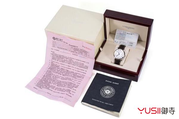 回收旧手表多少钱?浪琴手表回收行情怎么样?御寺,浪琴制表传统名匠系列L2.793.4.78.3