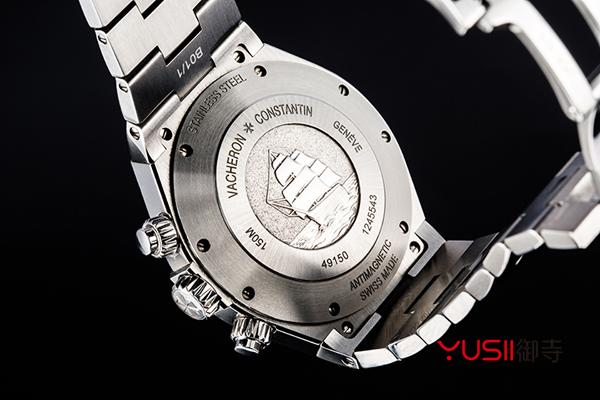 江诗丹顿纵横四海系列在手表回收店什么价格?