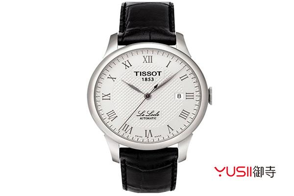 全新的天梭手表回收价如何?找回收商回收划算吗?