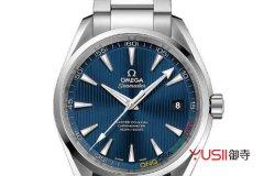 北京哪里回收欧米茄特别系列手表?价格怎么样